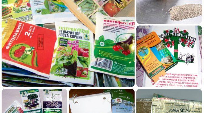 Садовая аптечка для начинающего садовода