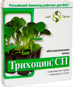 трихоцин