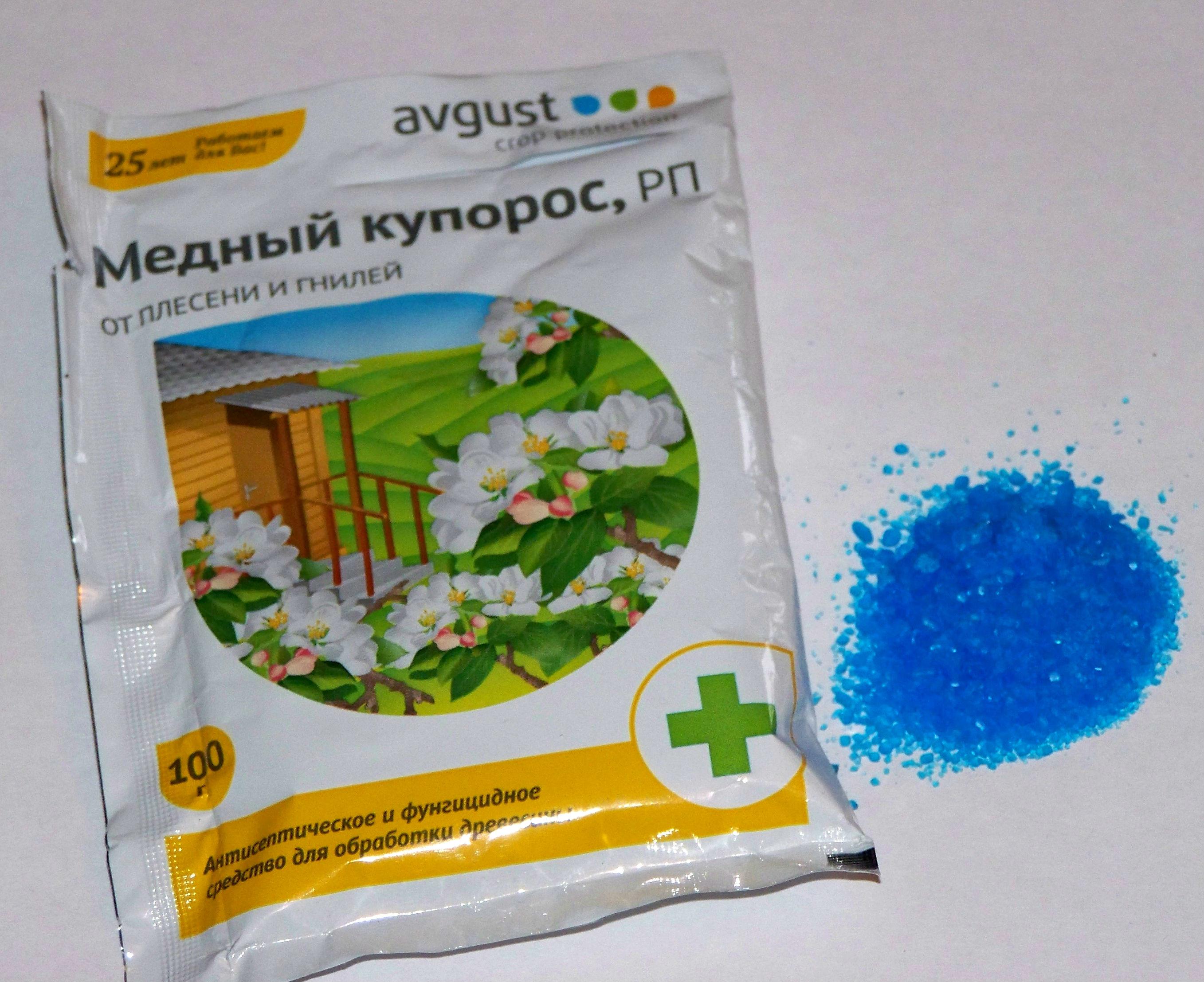 Весна: голубое опрыскивание сада