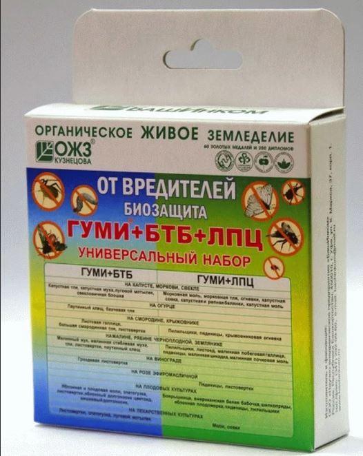 Биозащита от вредителей